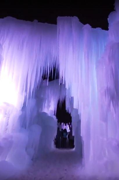 mn ice